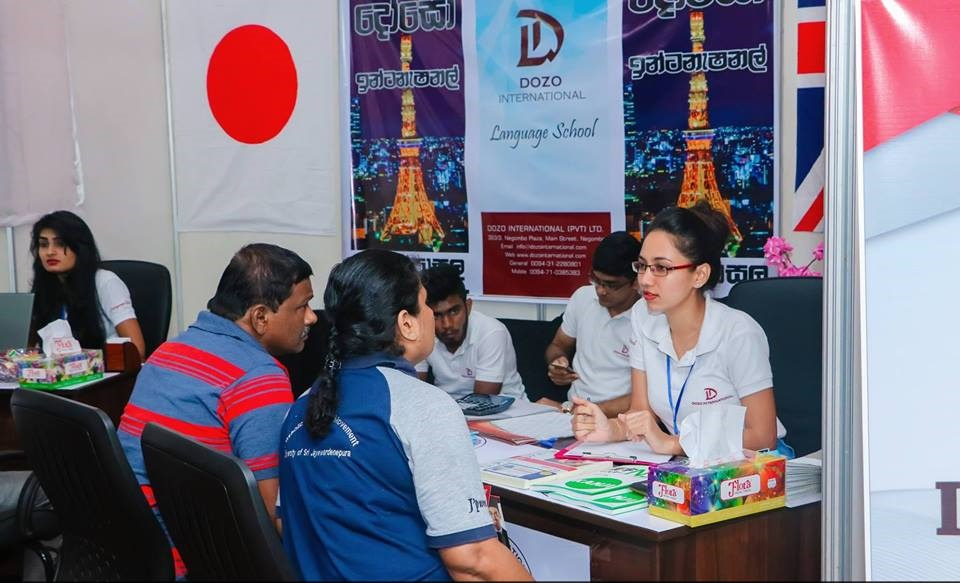 Education Expo DOZO